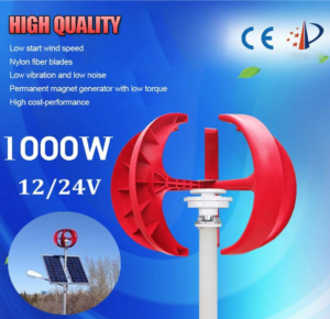 Dfenghuang 1000w 12v-24v Mini Wind Turbine