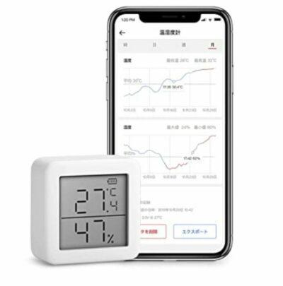 SwitchBot MeterTH S1 Thermometer Hygrometer Wireless